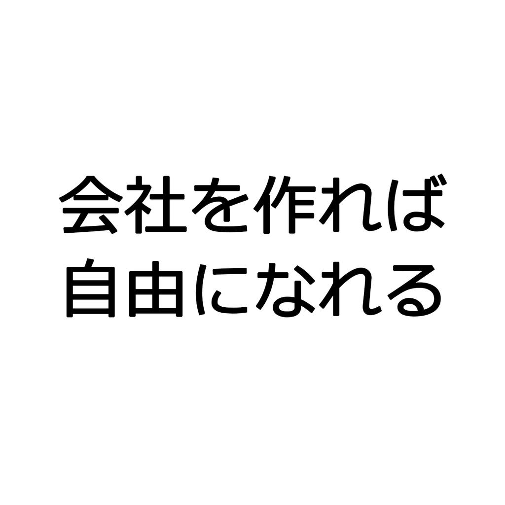 f:id:gusan42:20180909213254j:plain
