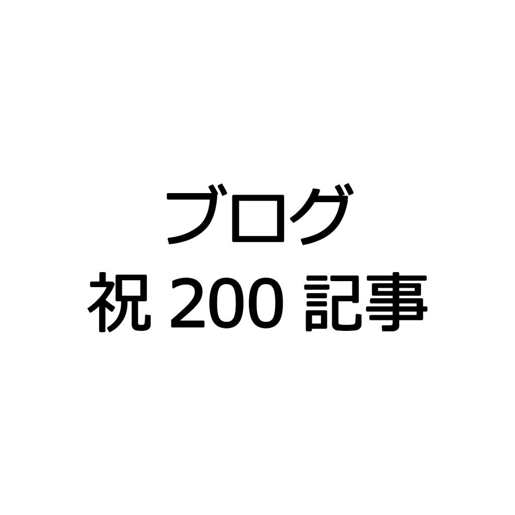 f:id:gusan42:20181023072010j:plain