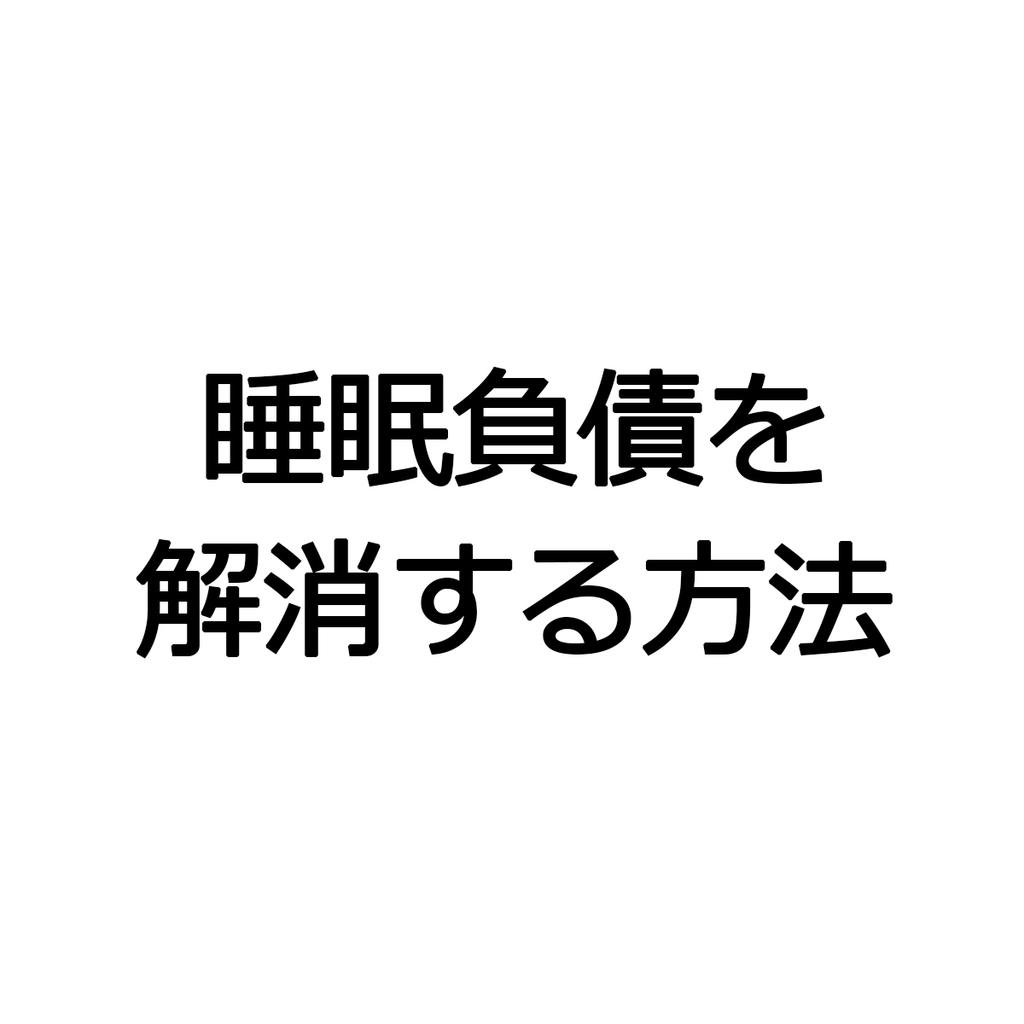 f:id:gusan42:20181027211331j:plain