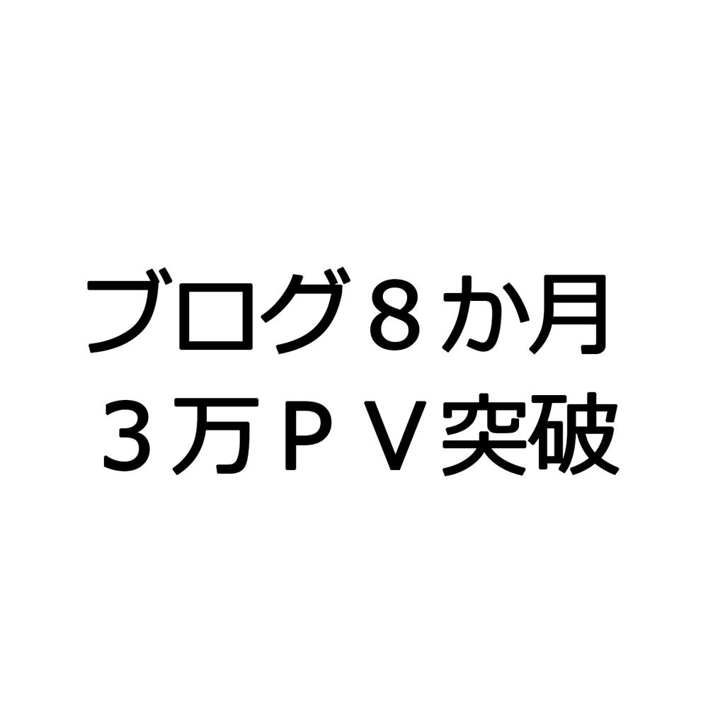 f:id:gusan42:20181201075327j:plain