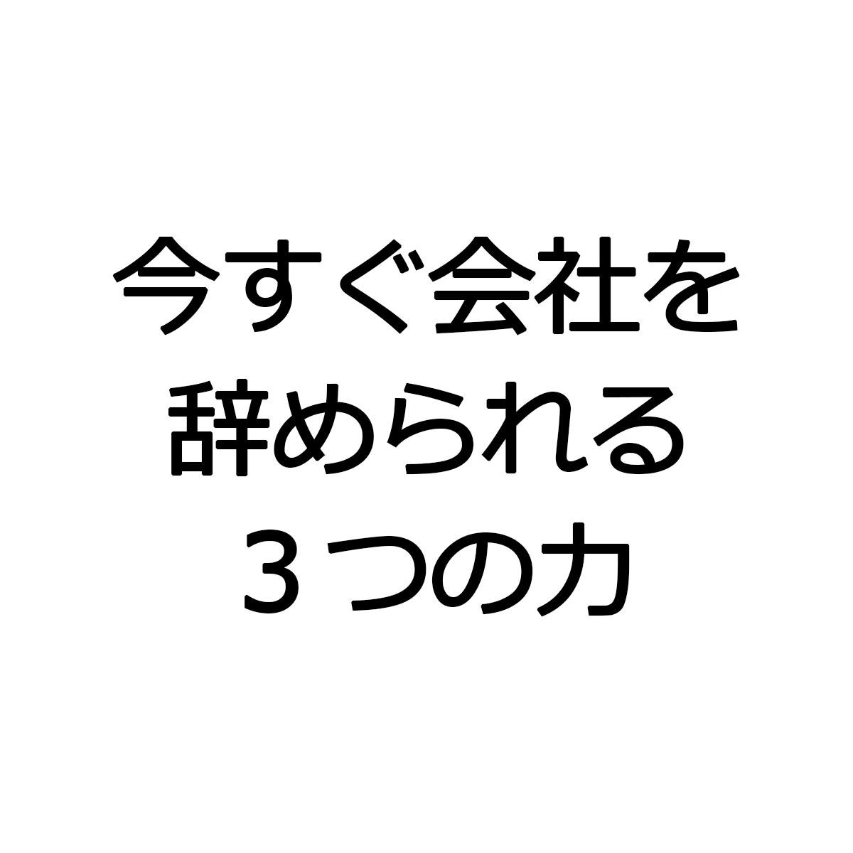 f:id:gusan42:20190519191846j:plain