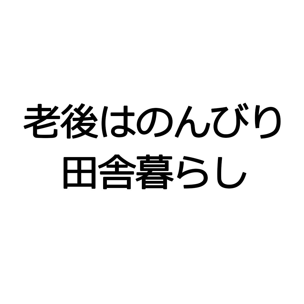 f:id:gusan42:20190603054607j:plain