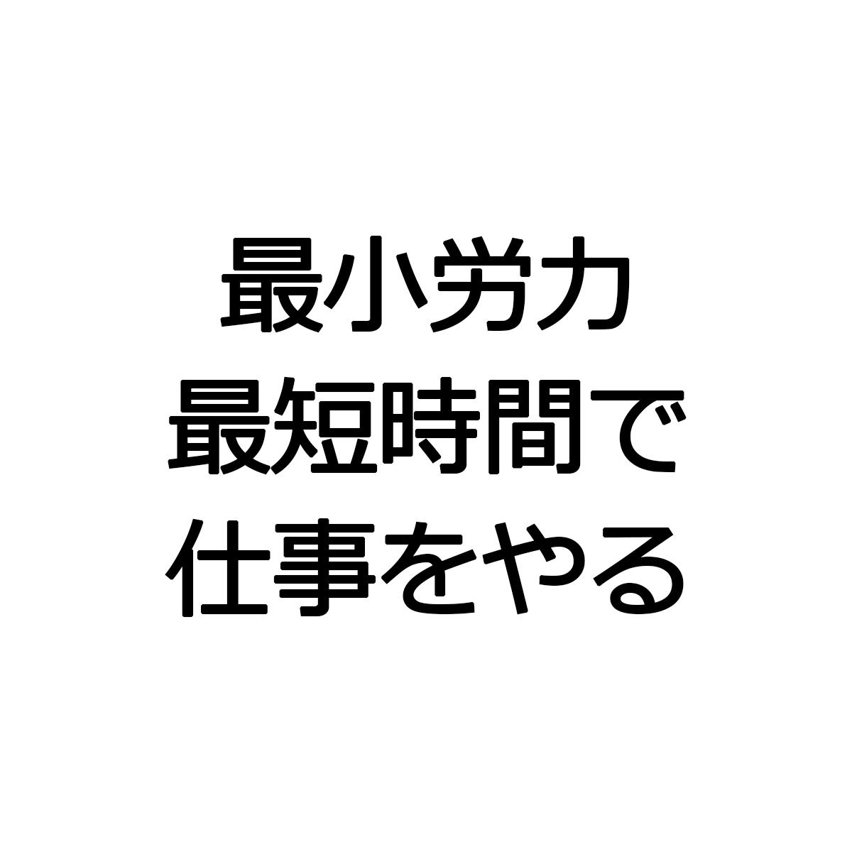 f:id:gusan42:20190610070313j:plain