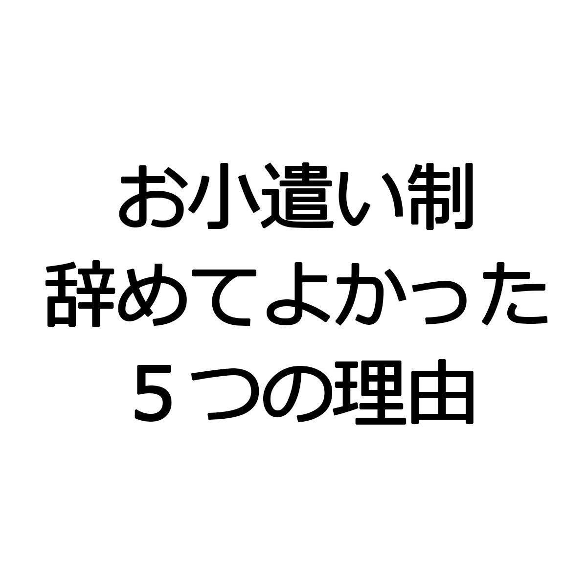 f:id:gusan42:20190611070425j:plain