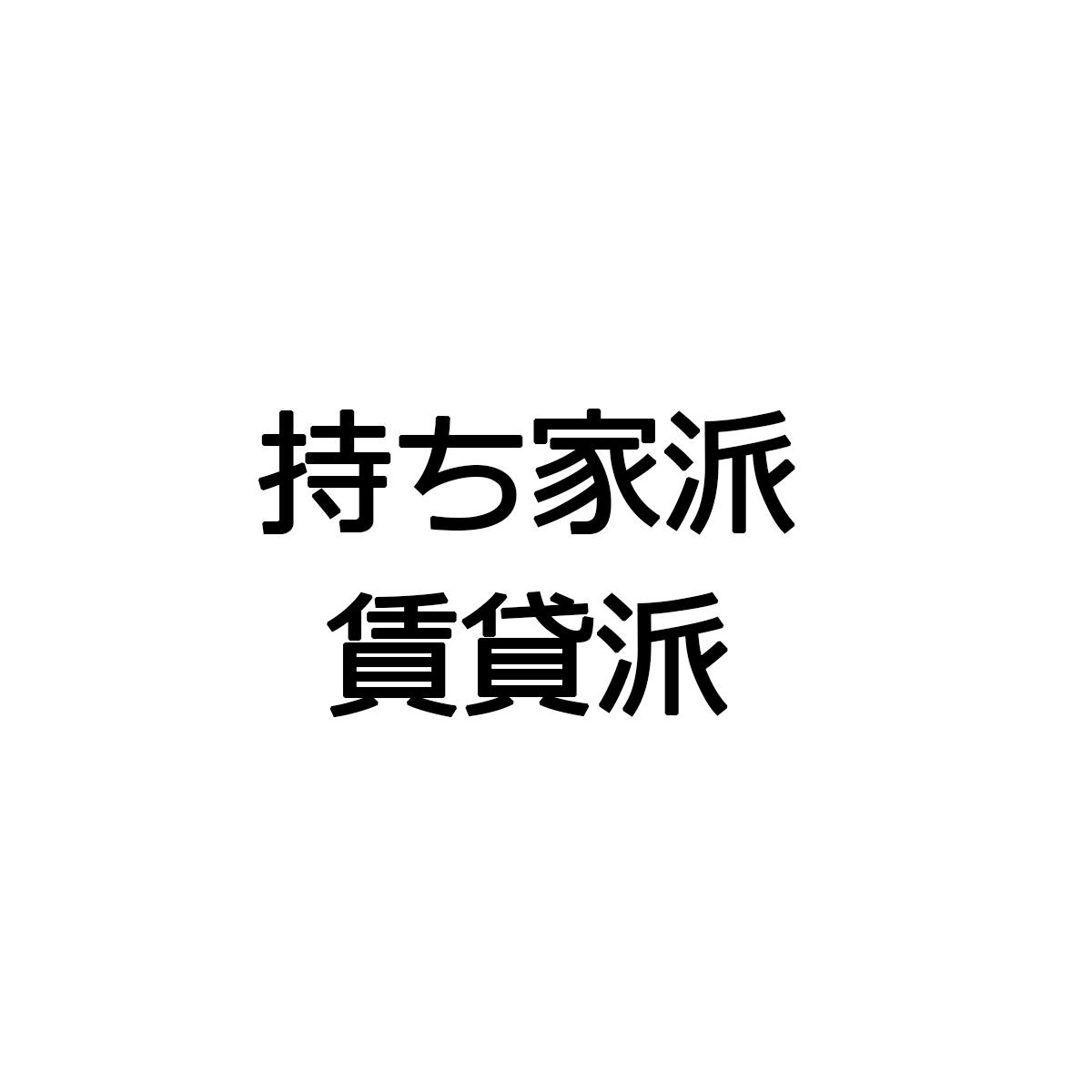 f:id:gusan42:20190615072716j:plain