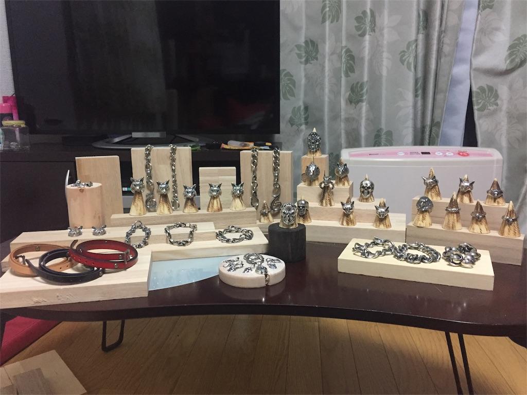 f:id:gush-silver:20180413231658j:image