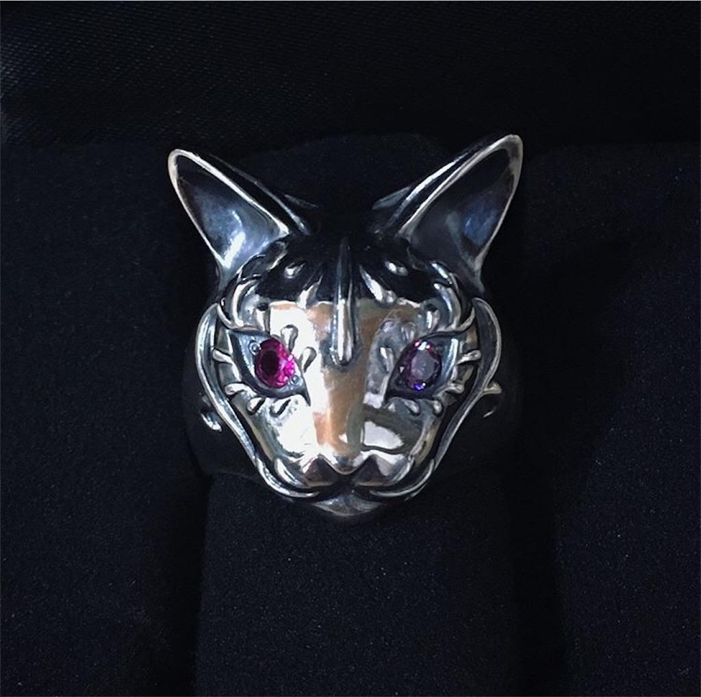 f:id:gush-silver:20180514070921j:image
