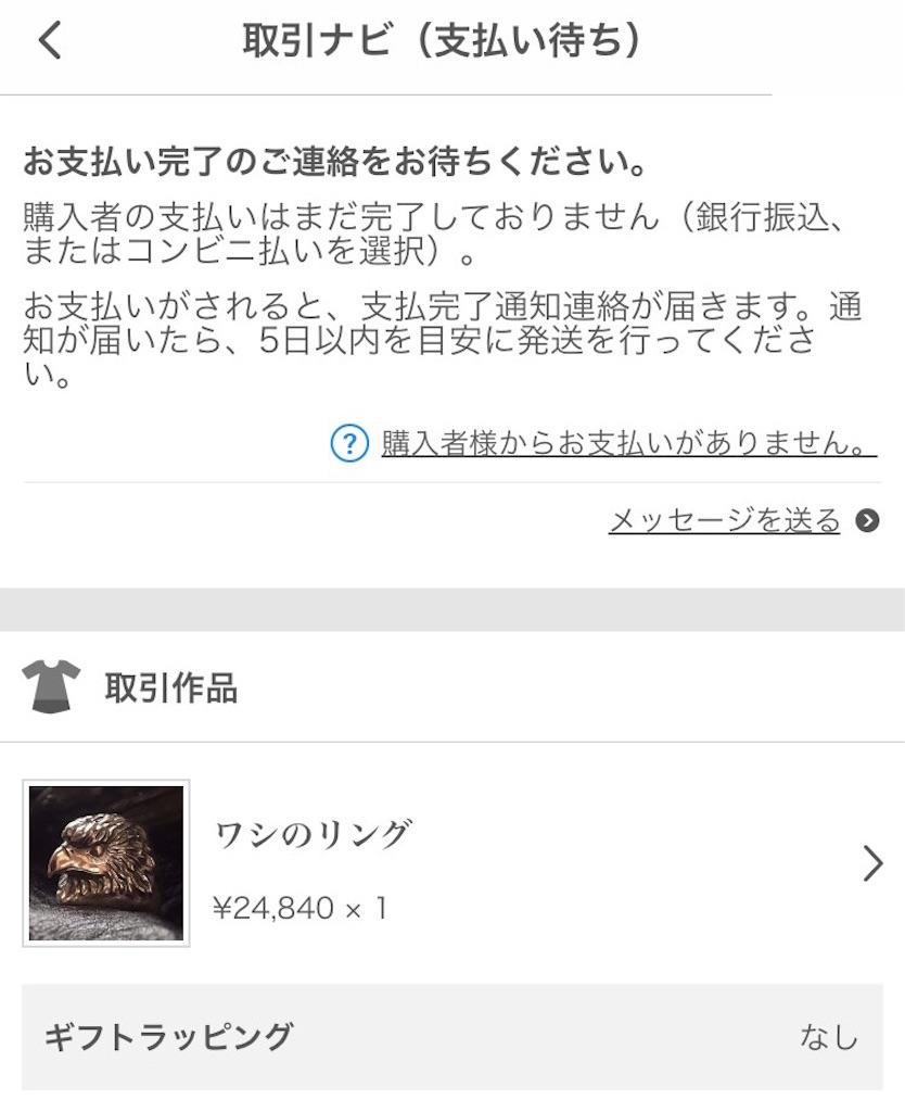 f:id:gush-silver:20180520191058j:image
