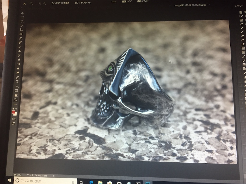 f:id:gush-silver:20181028004002j:image