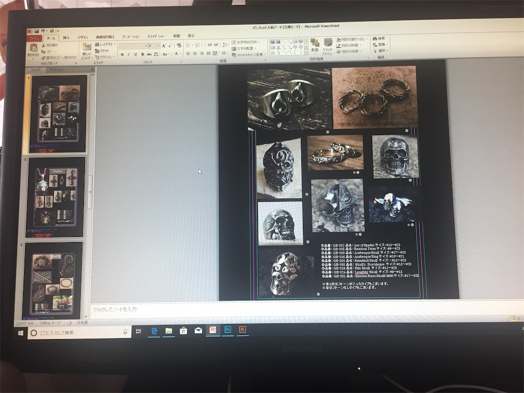 f:id:gush-silver:20181028142727j:image