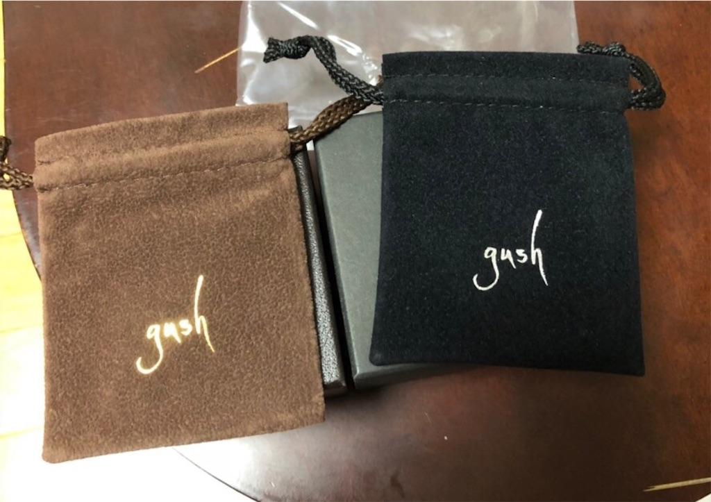 f:id:gush-silver:20181115003841j:image