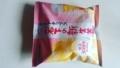ポテトチップス岩下の新生姜味