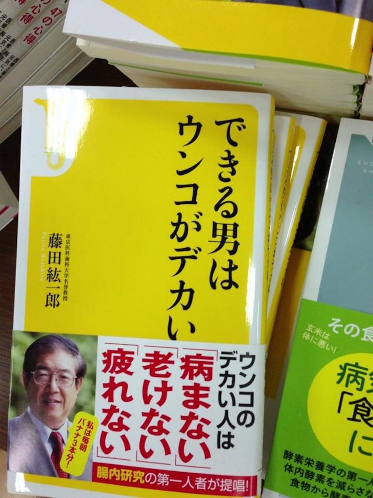 f:id:gushijiro:20160617195624j:image