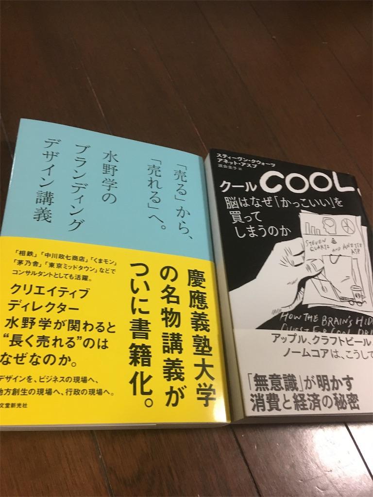 f:id:gushijiro:20160723230855j:image