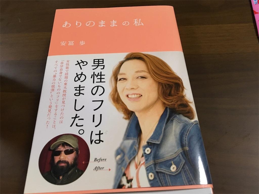 f:id:gushijiro:20160803234713j:image