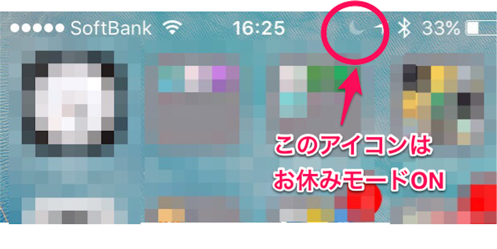 f:id:gushijiro:20160823163110p:image