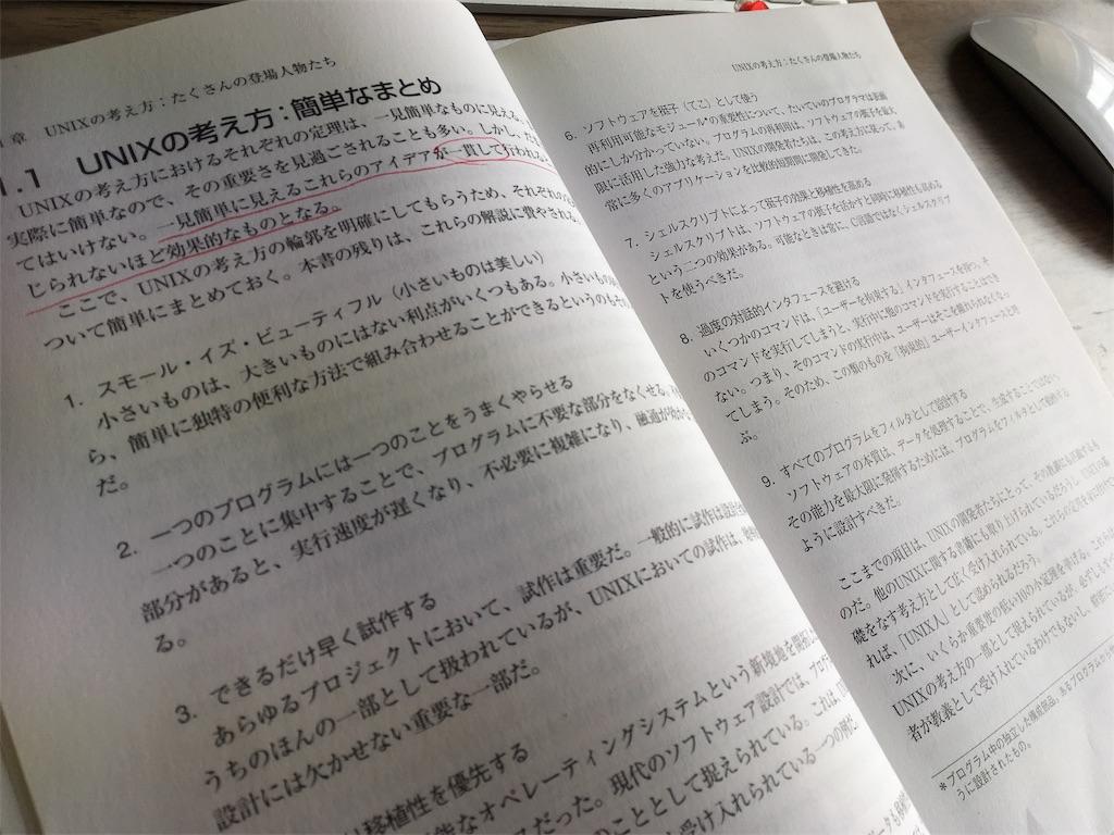 f:id:gushijiro:20161213105559j:image