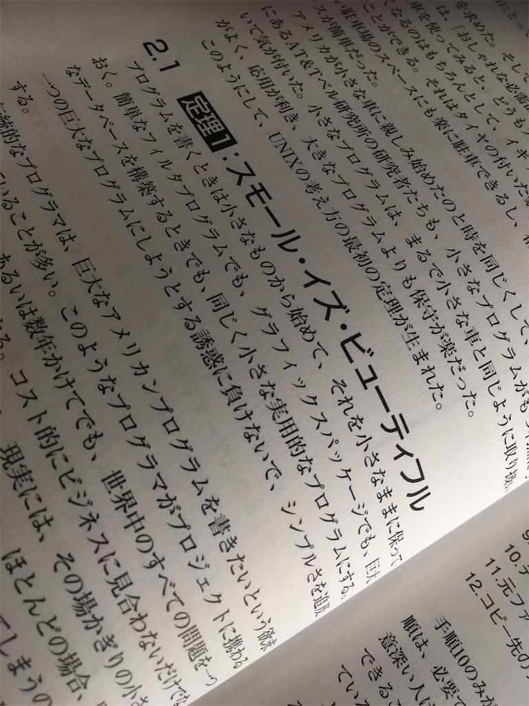 f:id:gushijiro:20161214123819j:image