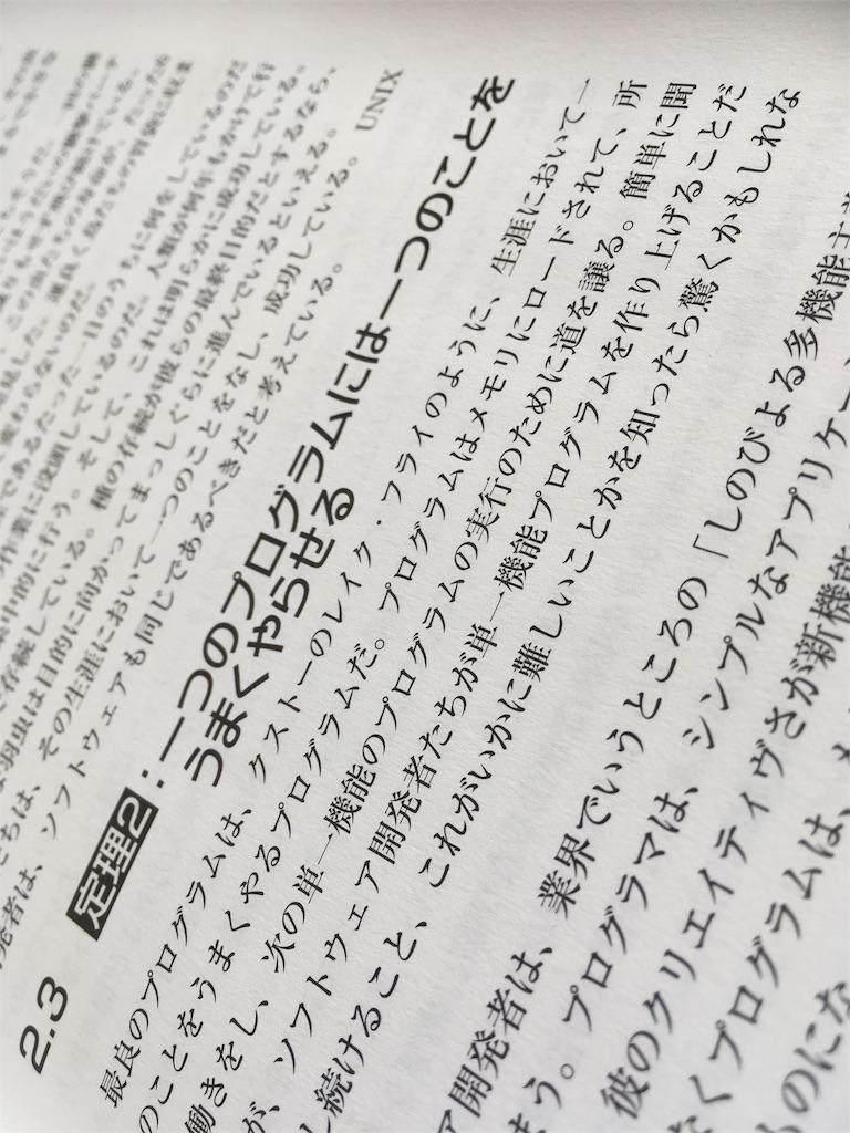 f:id:gushijiro:20161216113005j:image