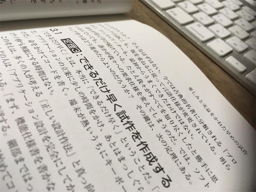 f:id:gushijiro:20161218205302j:image