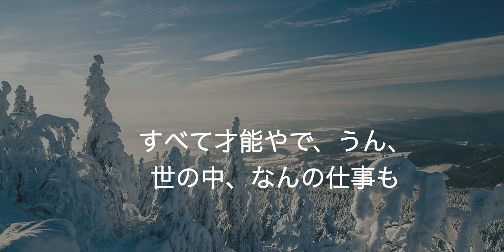 f:id:gushijiro:20161219002954p:plain