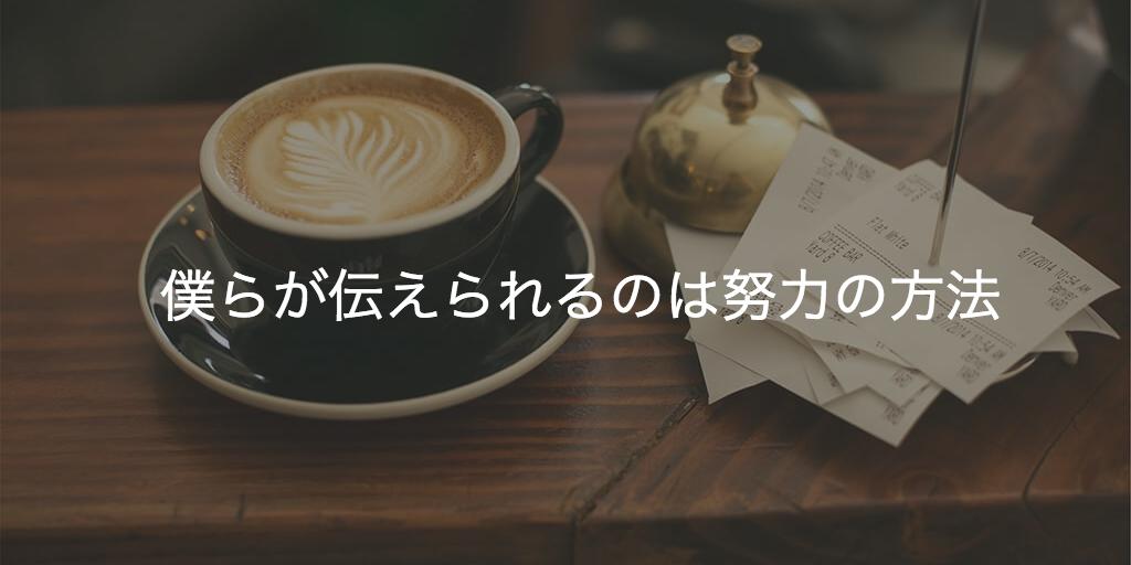 f:id:gushijiro:20161221002642p:plain