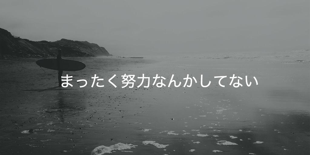 f:id:gushijiro:20161221002902p:plain
