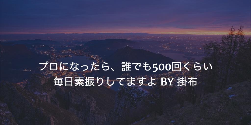f:id:gushijiro:20161221003629p:plain
