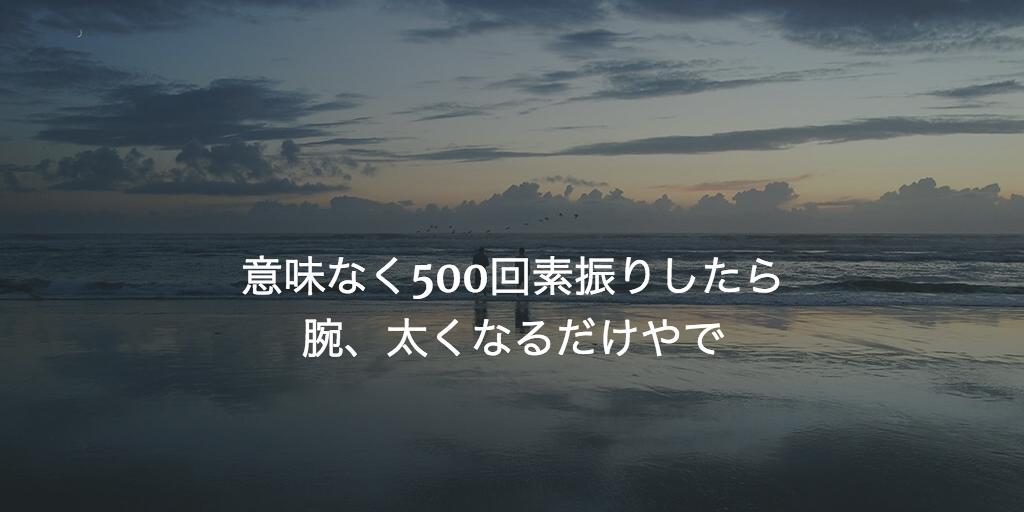 f:id:gushijiro:20161221004332p:plain