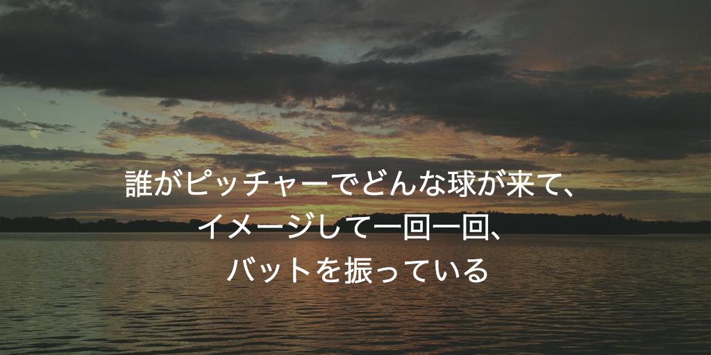 f:id:gushijiro:20161221004906p:plain