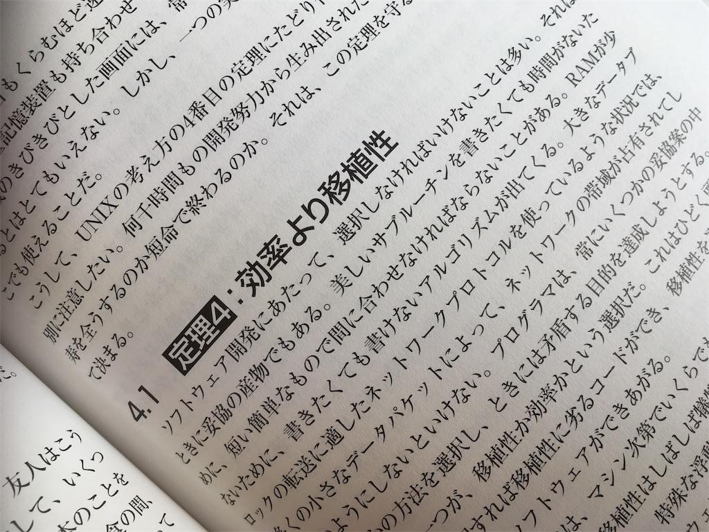f:id:gushijiro:20161221105022j:image