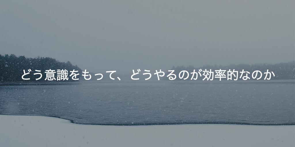 f:id:gushijiro:20161222154941p:plain