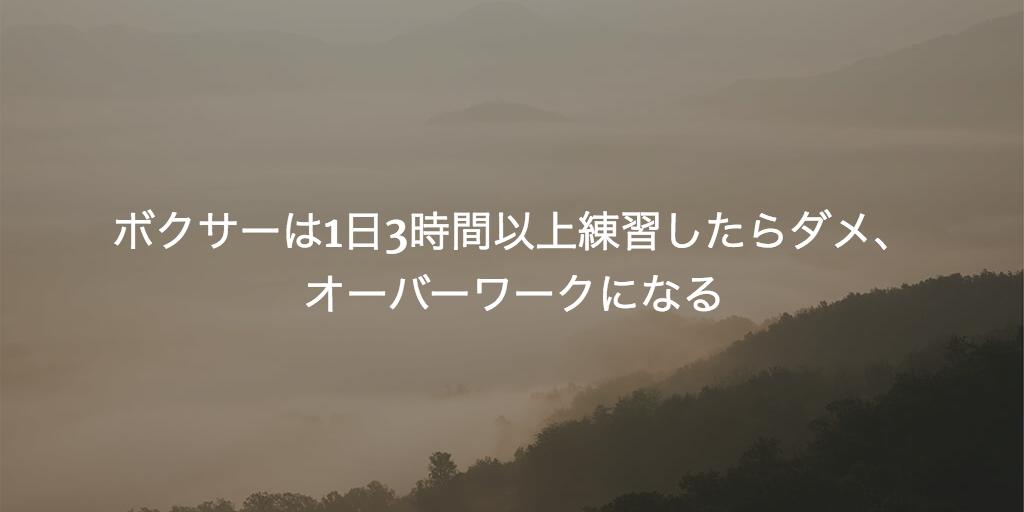 f:id:gushijiro:20161223004317p:plain