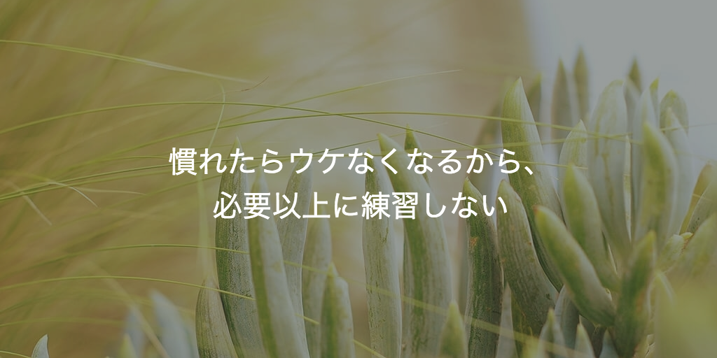 f:id:gushijiro:20161223004707p:plain