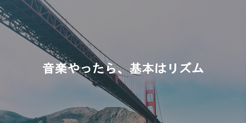 f:id:gushijiro:20170103233654p:plain