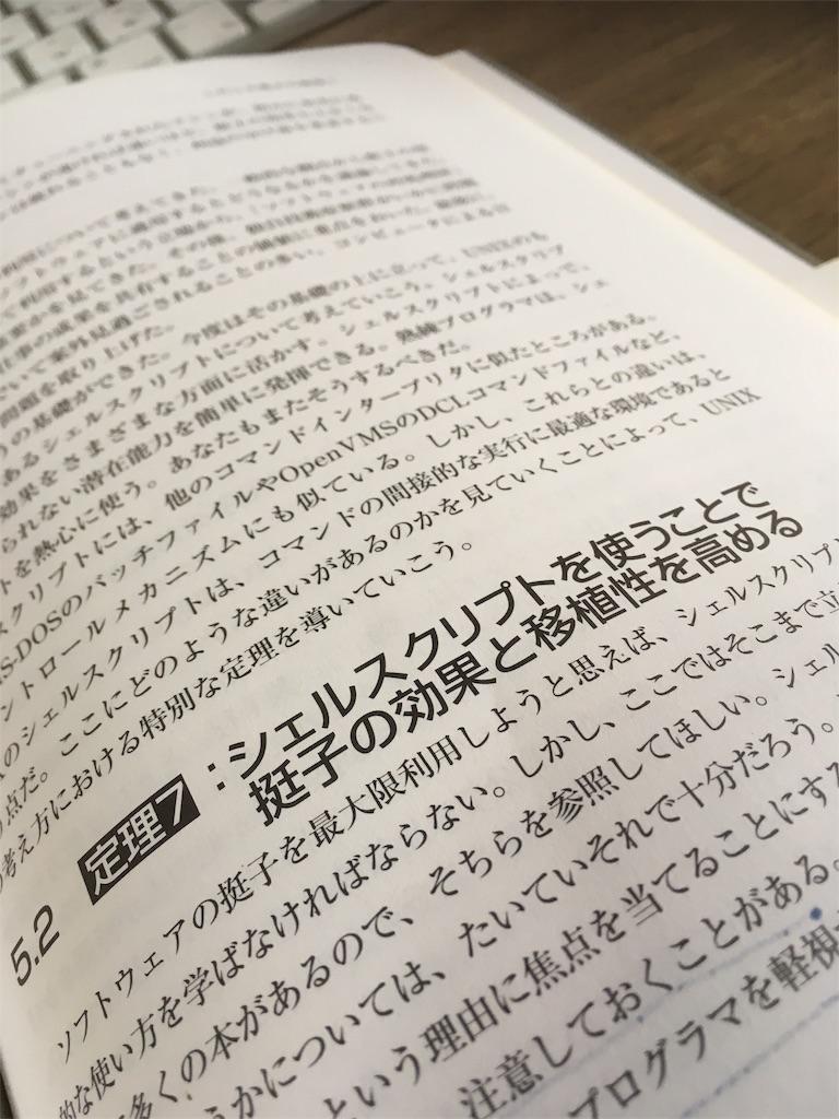 f:id:gushijiro:20170105153922j:image