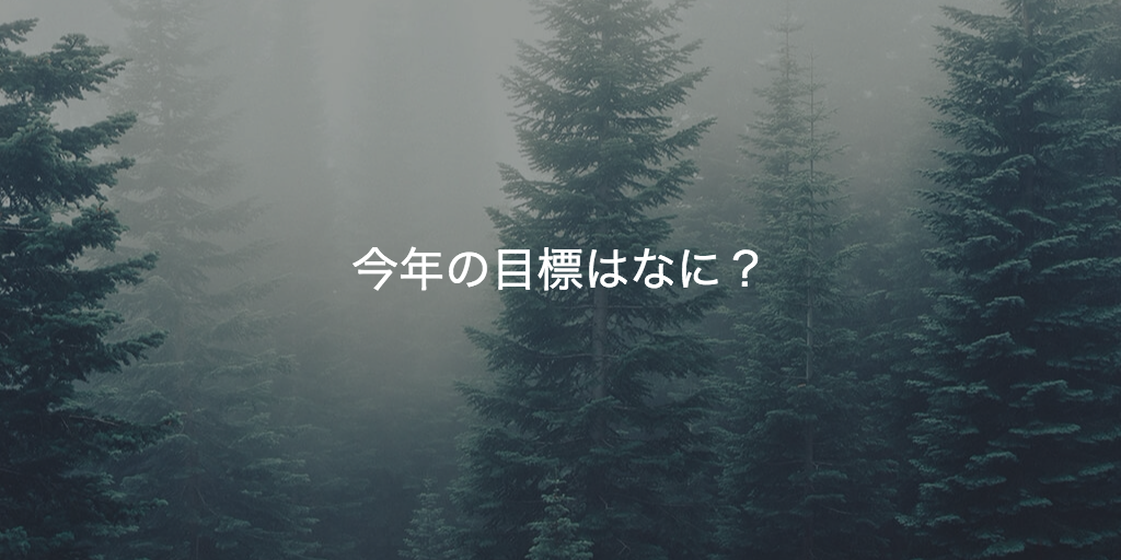 f:id:gushijiro:20170107224951p:plain