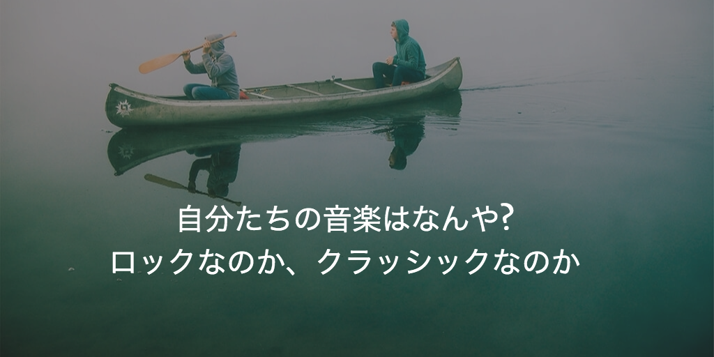 f:id:gushijiro:20170110182430p:plain