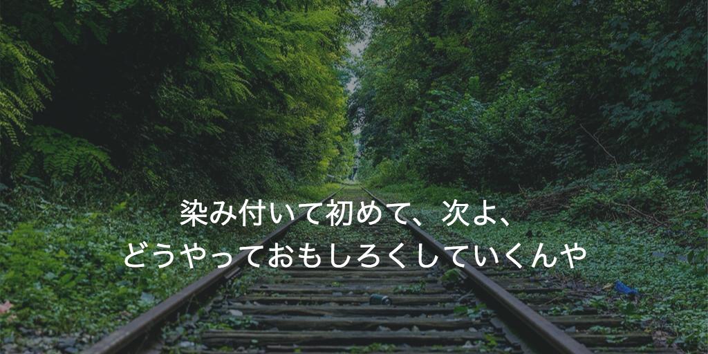 f:id:gushijiro:20170110183035p:plain
