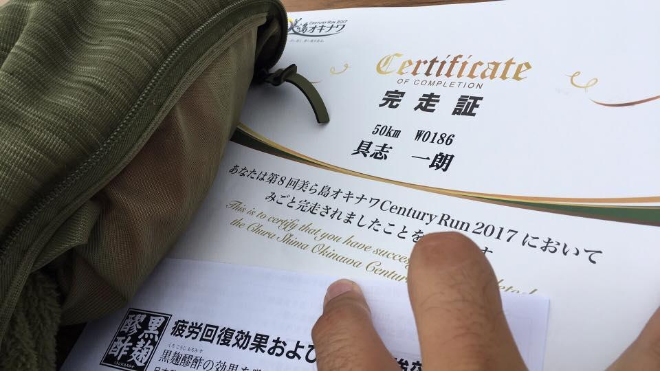f:id:gushijiro:20170115211120j:plain