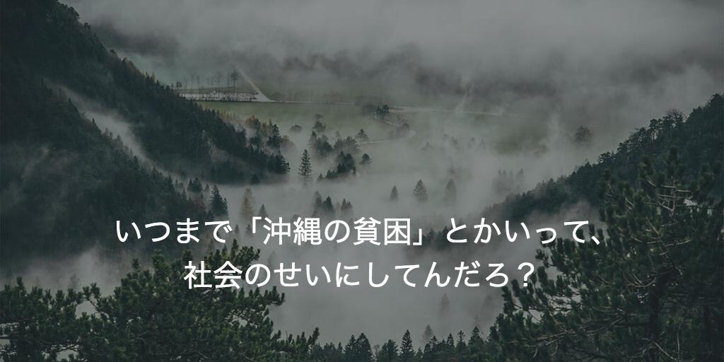 f:id:gushijiro:20170118184657p:plain