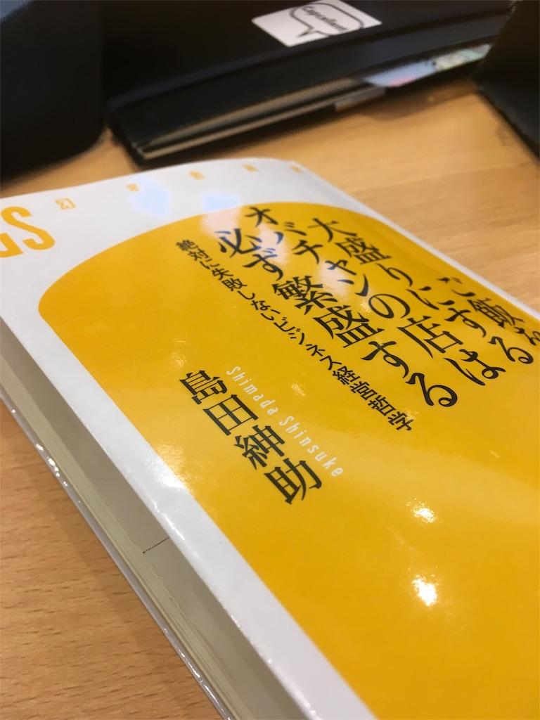 f:id:gushijiro:20170120152039j:image