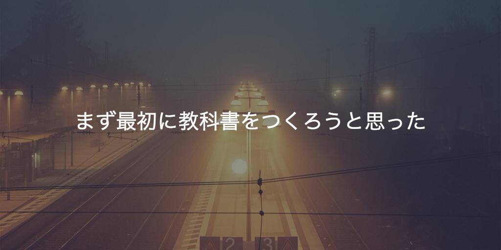 f:id:gushijiro:20170121182123p:plain