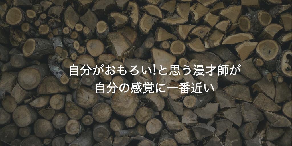 f:id:gushijiro:20170122223156p:plain
