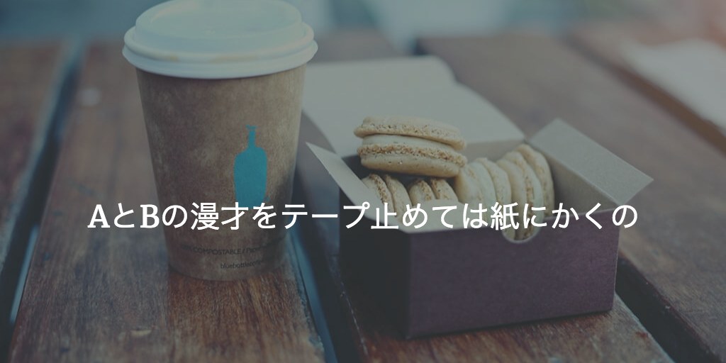 f:id:gushijiro:20170123234520p:plain
