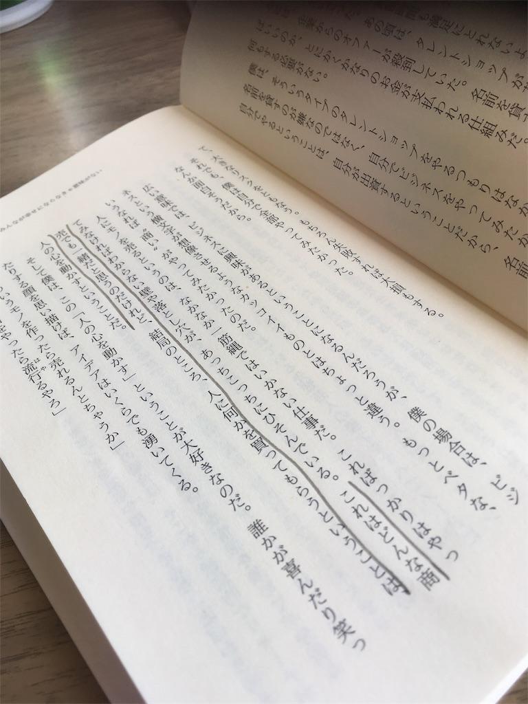 f:id:gushijiro:20170125144329j:image