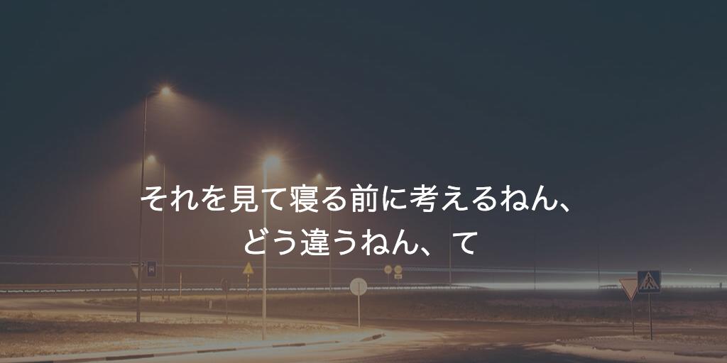 f:id:gushijiro:20170126185805p:plain