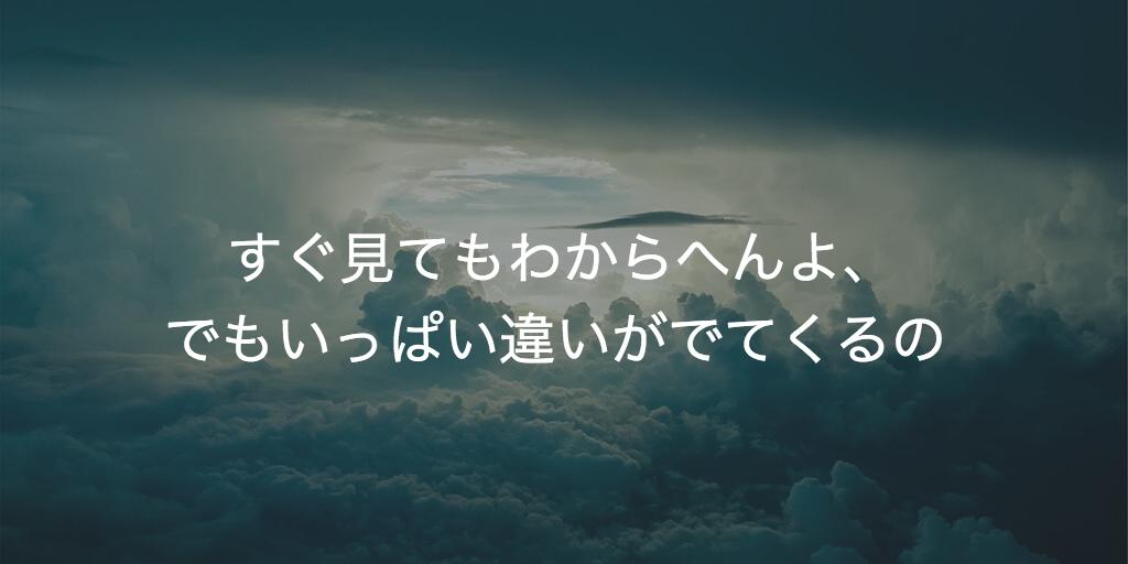 f:id:gushijiro:20170127181810p:plain