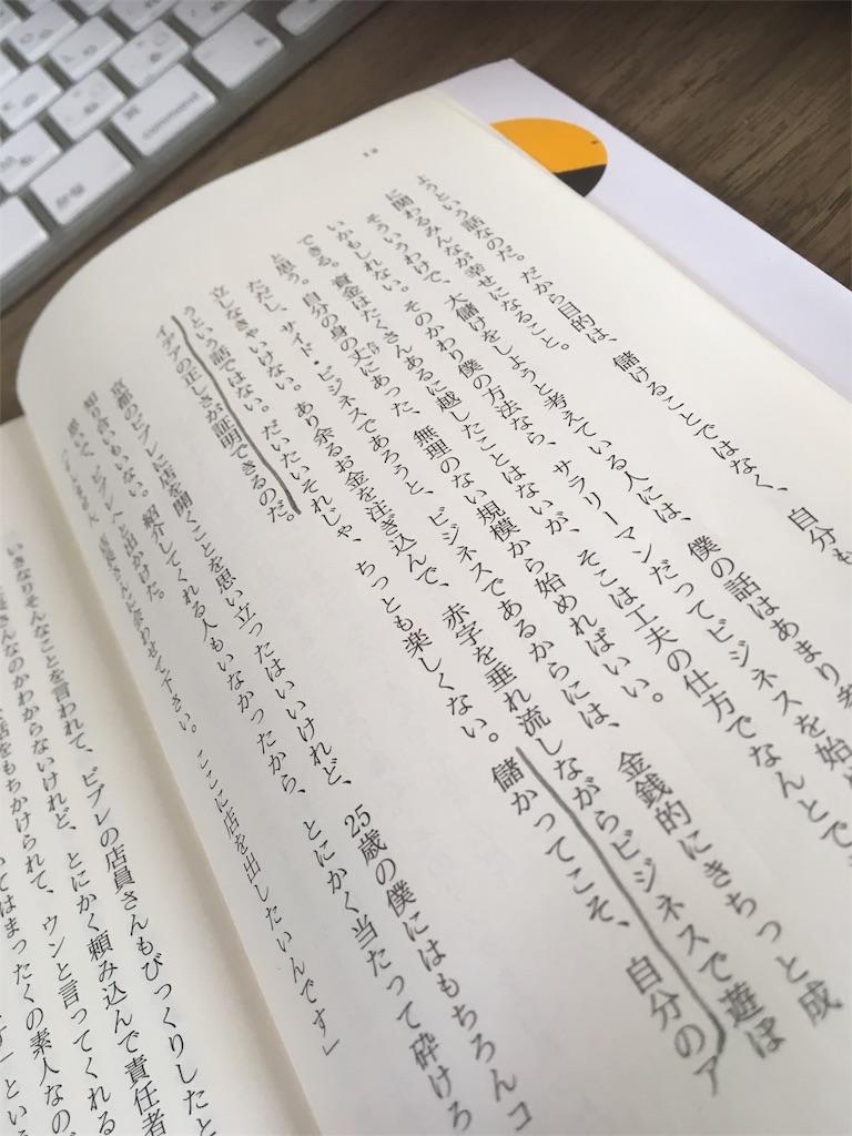 f:id:gushijiro:20170128173106j:image