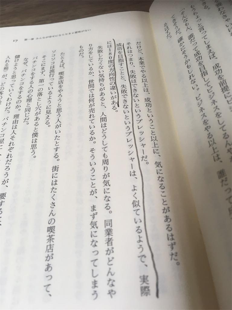 f:id:gushijiro:20170130223717j:image